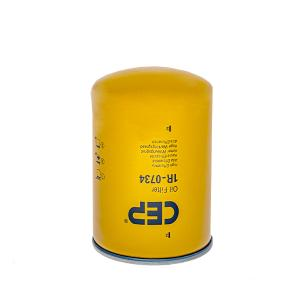 Hydraulic Filter, Spin-on 1R0734